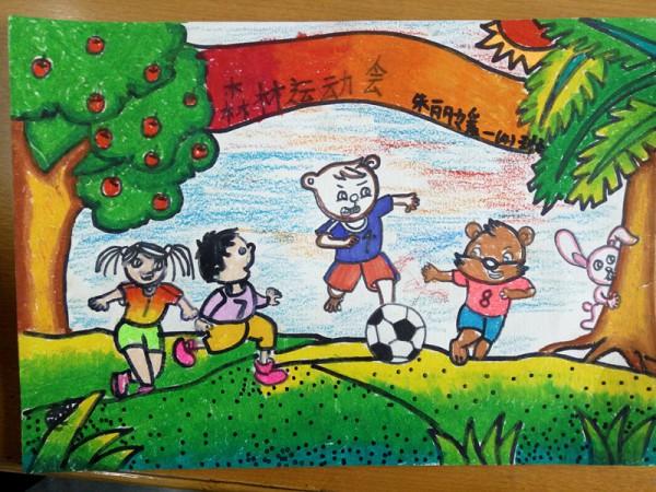 获奖儿童画校园生活