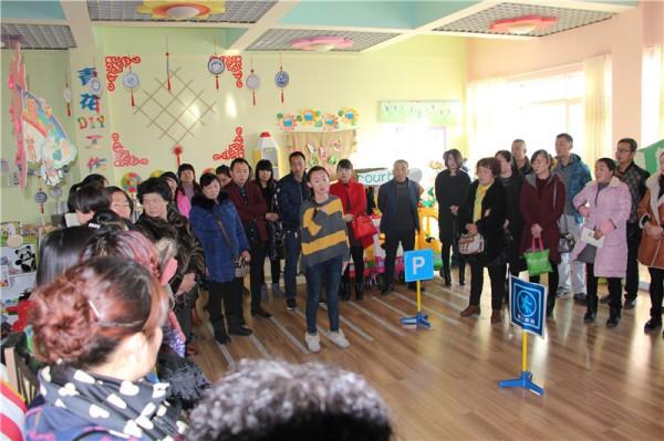甘州区第一幼儿园中班家长开放活动纪略