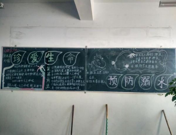 各班学生围绕安全教育主题办黑板报,制作手抄报,召开主题班团会