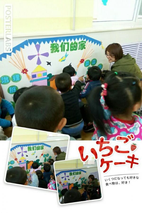 镇西洞幼儿园 全域无垃圾 专项整治活动 -甘肃甘州
