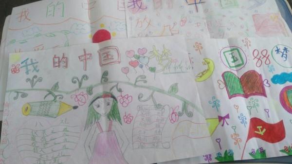 """高年级同学开展了""""我的中国梦""""手抄报比赛,低年级举行了诗歌朗."""