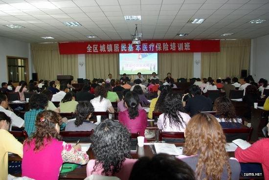 甘州区城镇居民医疗保险举办培训班