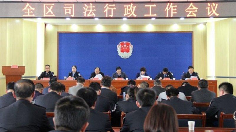 2016年度甘州区司法行政工作会议召开