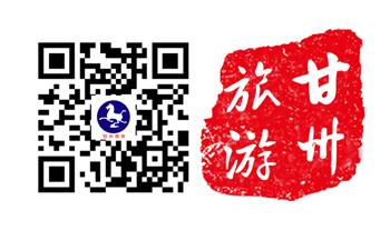甘州旅游手机网正式推出