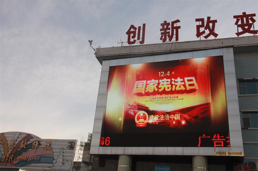 """甘州区新媒体助力""""12.4""""国家宪法日法治宣传活动"""