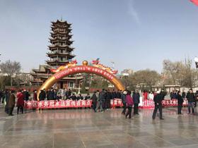 """甘州区水务局纪念2017 年 """"世界水日"""" """"中国水周""""宣传活动"""