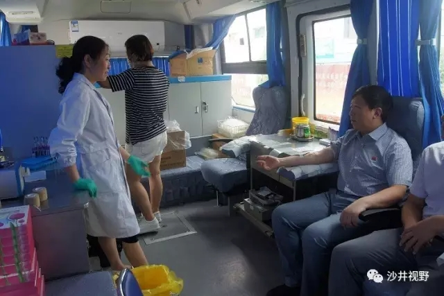 甘州区沙井镇组织党员干部开展无偿献血传播正能量