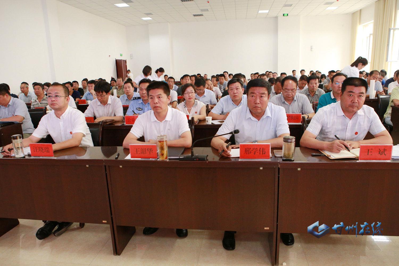 甘州区组织收听收看全国、全市安全生产电视电话会议