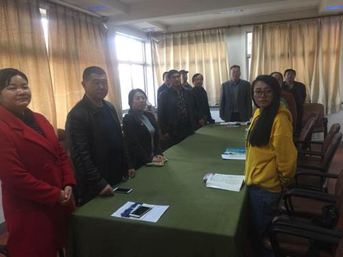 甘州区粮食局认真组织机关党员干部收看十九大开幕式
