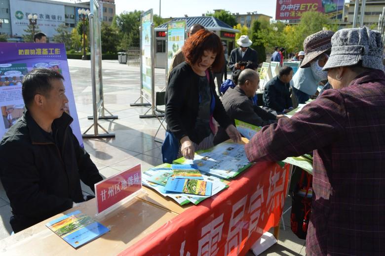 甘州区开展防震减灾科普宣传活动