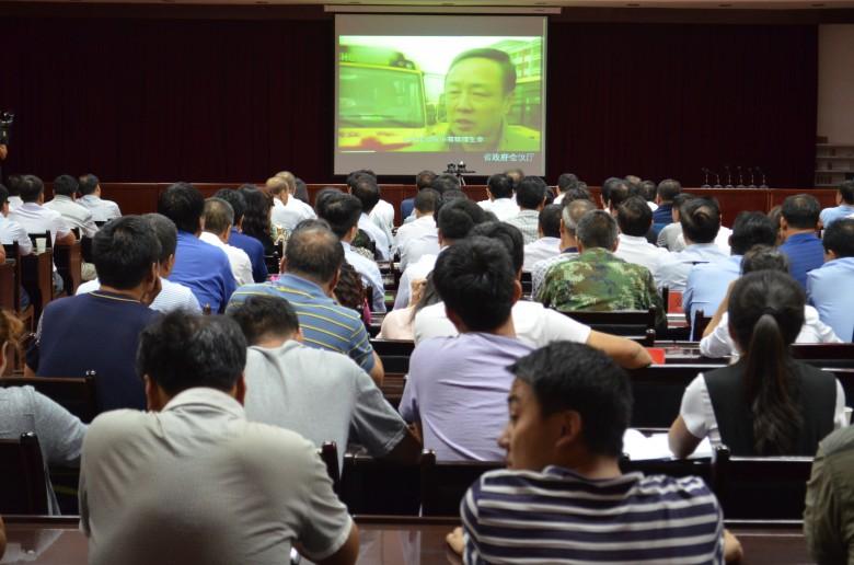 甘州区积极组织参加全省安全生产警示教育视频会议