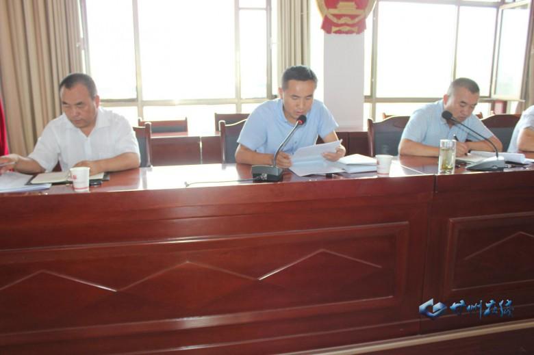 甘州区乌江镇:党委中心组学习(扩大)会议传达学习中央、市委、区委会议精神