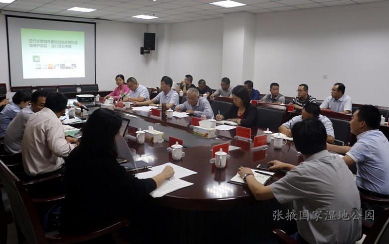 亚行检查评估团对2016年甘肃张掖城市基础设施