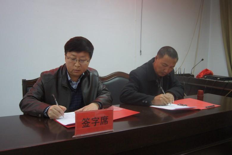 甘州区沙井镇召开第三次全国农业普查骨干培训会