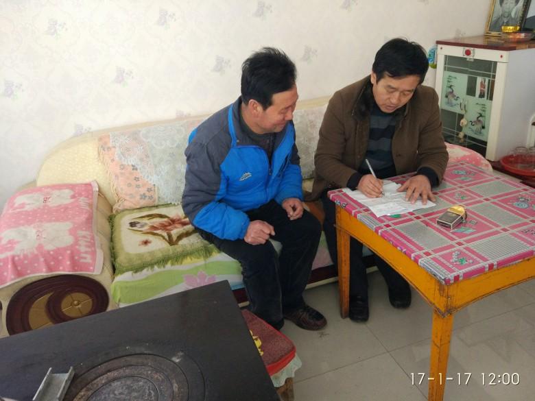 甘州区档案局干部深入联系村走访慰问困难群众