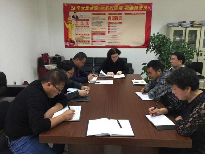 甘州区招商局 学习传达全区干部作风建设大会会议精神