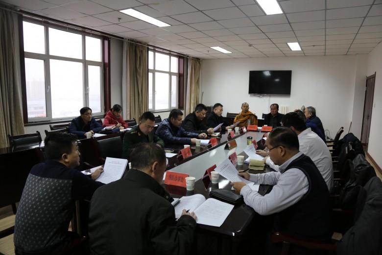 甘州区召开专题会议安排春节期间佛道教场所安全保障工作