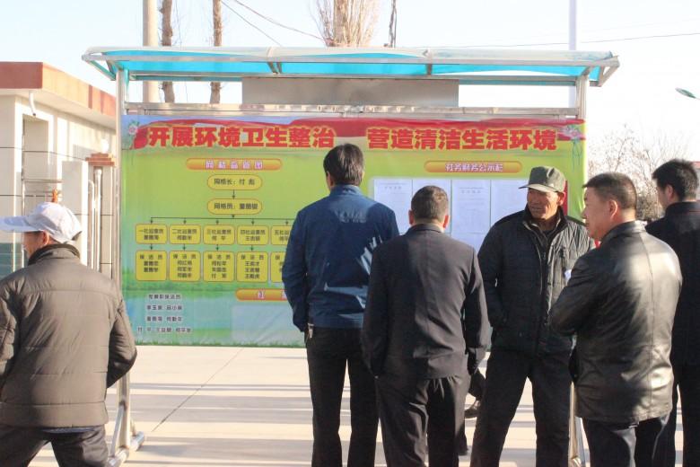甘州区明永镇严格网格化管理 村村都有保洁队村容整洁道路新