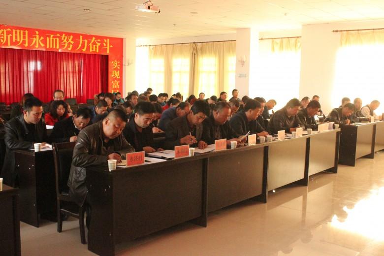 甘州区明永镇召开党委中心组(扩大)学习会议专题学习十八届六中全会精神
