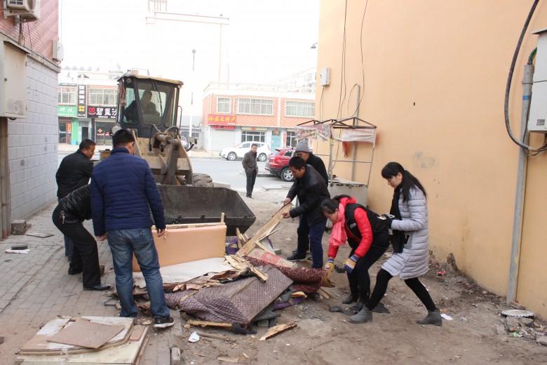 西街新乐社区群团组织在行动 助力环境卫生大整治