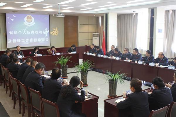 省局个人所得税调研及督导工作张掖座谈会在甘州区召开