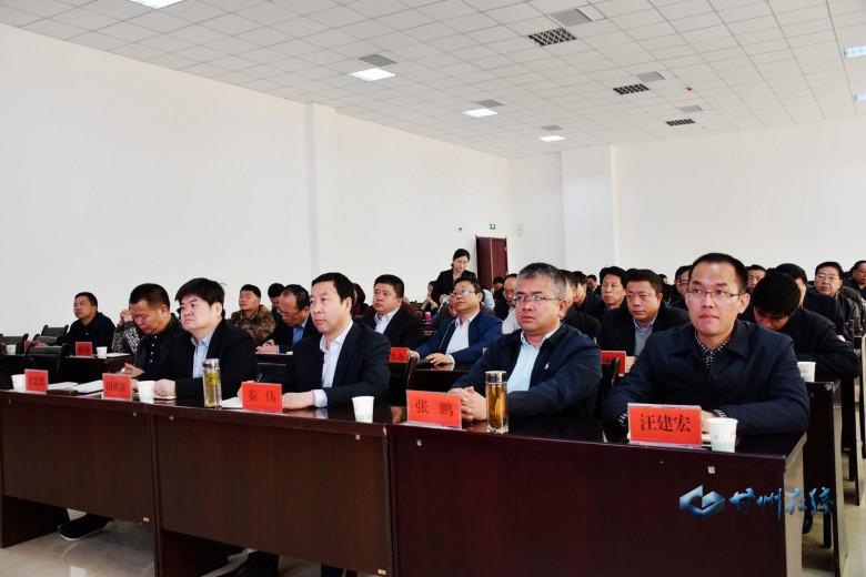 甘州区组织收看收听《中共中央国务院关于推进安全生产领域改革发展的意见》甘肃省宣讲会