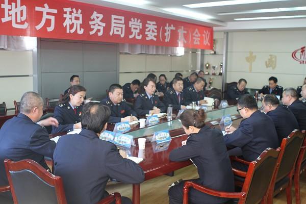 """甘州区地方税务局加强基层组织建设 深入推进""""党建责任落实年""""活动"""