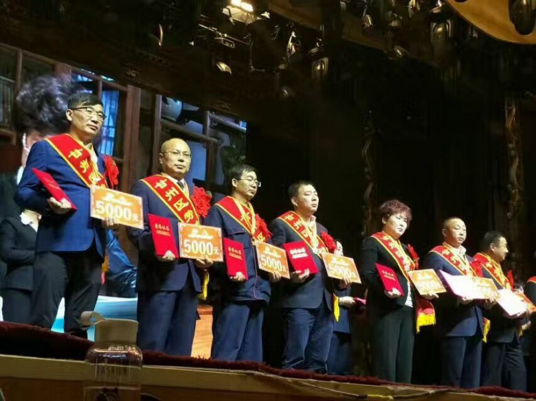 """马渊等4名非公经济人士荣获""""劳动模范""""荣誉称号"""