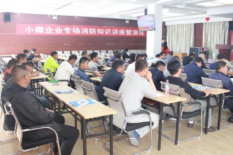 区工信局积极组织开展全区消防安全知识培训