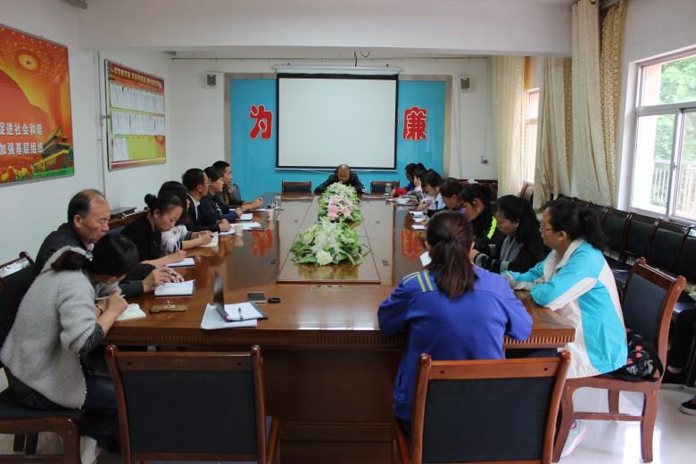 甘州区新乐社区传达学习省第十三次党代会精神