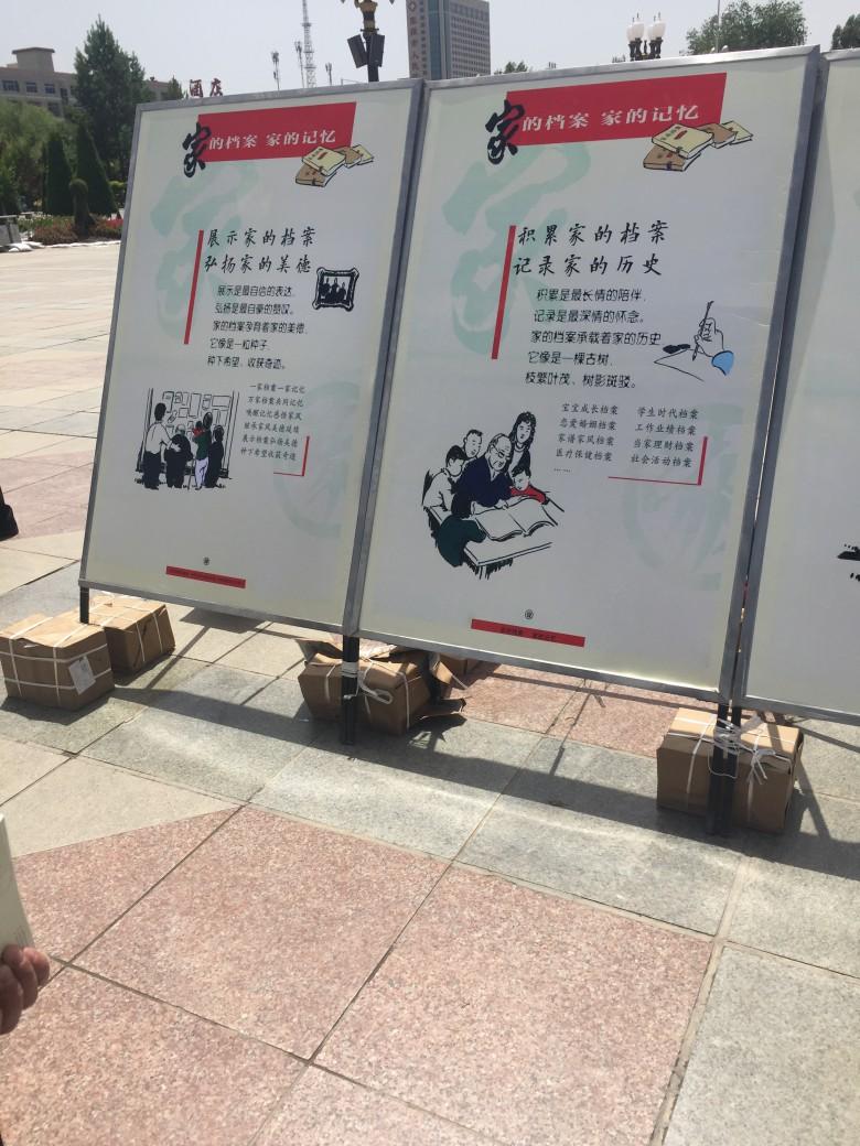 """甘州区档案局开展""""6.9国际档案日""""宣传活动"""