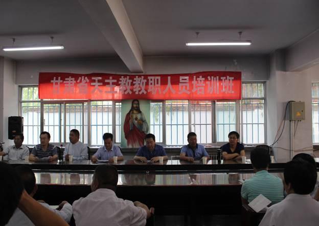 全省天主教教职人员培训班在我区城区天主教堂举办