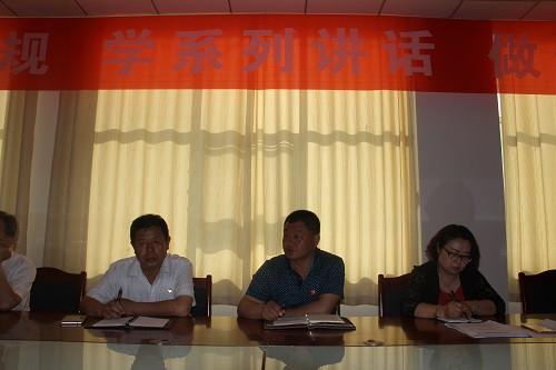 """甘州区司法局党支部部署推进""""两学一做""""学习教育常态化制度化工作"""
