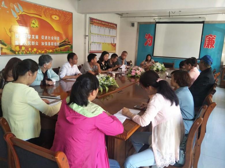 新乐社区召开低保民主评议会