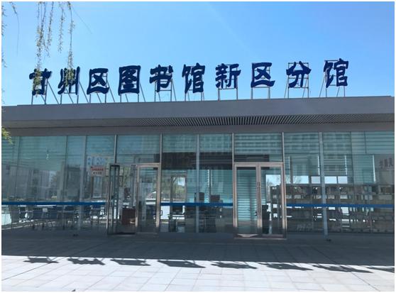 """甘州区图书馆增加便民服务,""""点燃""""市民读书热情"""