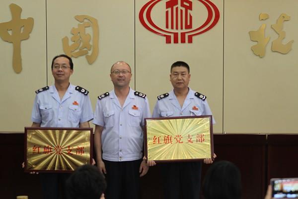 甘州区地方税务局举行示范岗授牌仪式