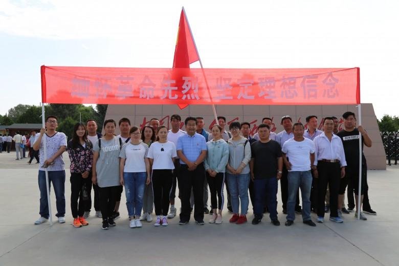 中共甘州区园林绿化局党支部 组织开展纪念中国共产党成立96周年活动