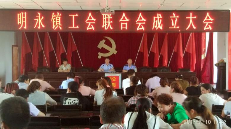 甘州区首家个体工商户工会联合会正式成立