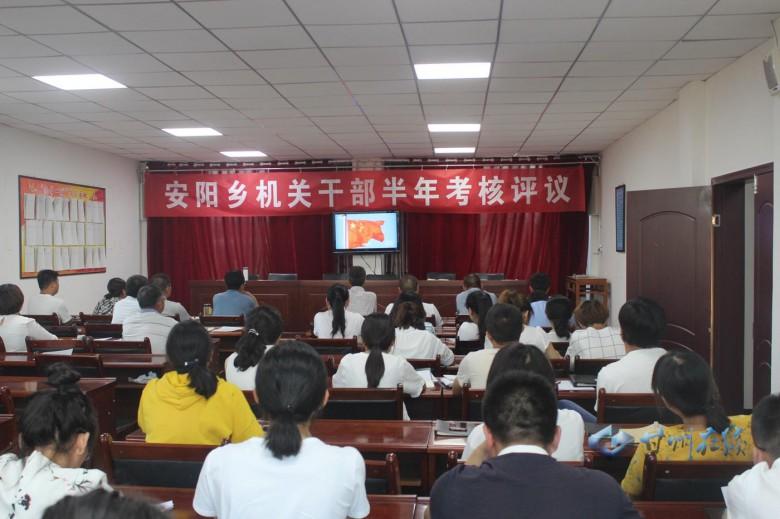 甘州区安阳乡组织领导干部收看大型政论专题片《将改革进行到底》
