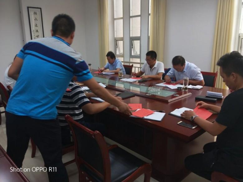 中共甘州区黑河湿地国家级自然保护区管理局党支部委员换届选举顺利完成