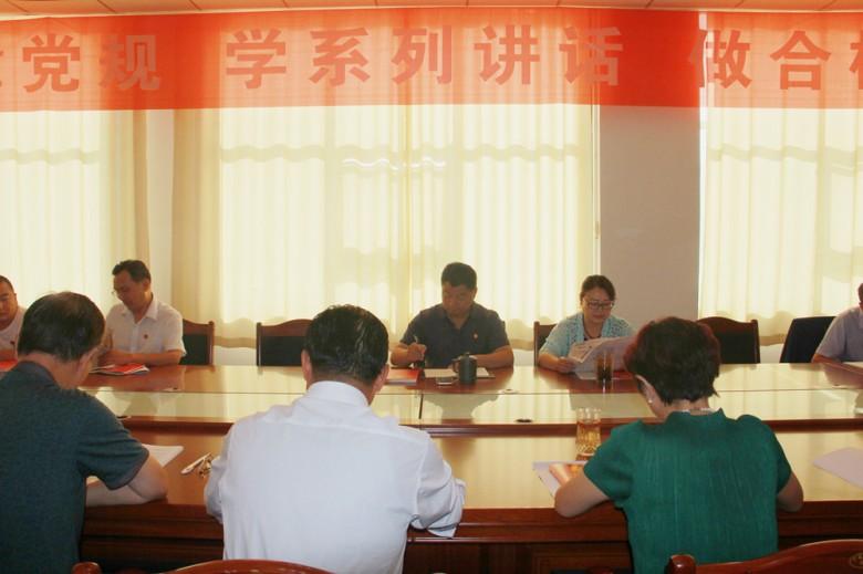 """甘州区司法局党支部 召开""""合格党员具体标准""""专题学习讨论会"""