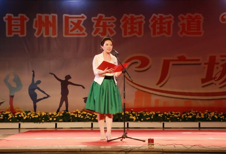 """东街街道举办""""热爱魅力甘州 共建幸福东街""""广场文艺晚会"""
