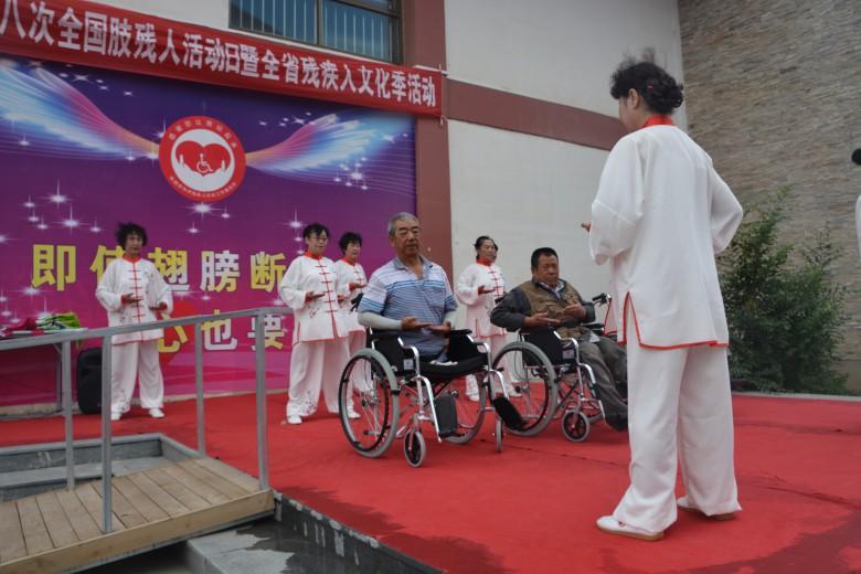 甘州区开展第八次全国肢残人活动日暨残疾人文化季活动