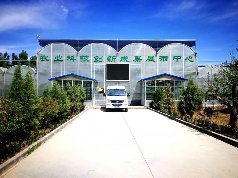 张掖绿洲现代农业试验示范区农业科技创新成果展示中心