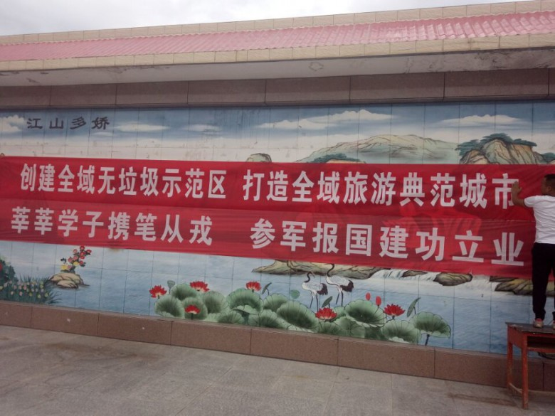 甘州区安阳乡迅速掀起全域无垃圾创建工作新热潮