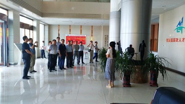 陇南市科学技术局考察组来张掖经开区参观考察