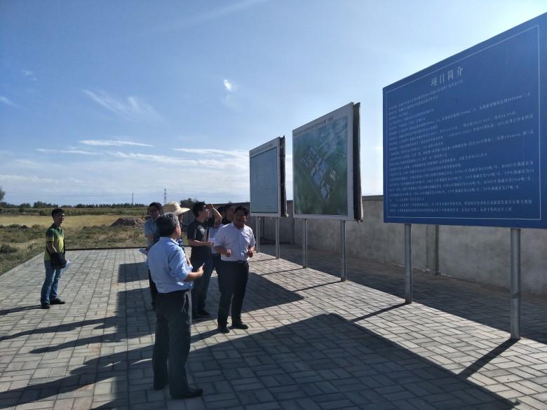 中央环保部调研组赴张掖经开区循环经济示范园污水集中处理设施调研建设进展情况