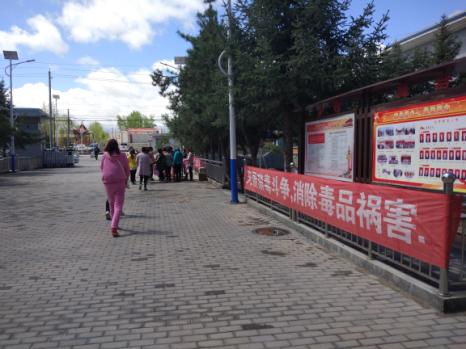 甘州区安阳司法所积极开展流动人口禁毒宣传教育活动