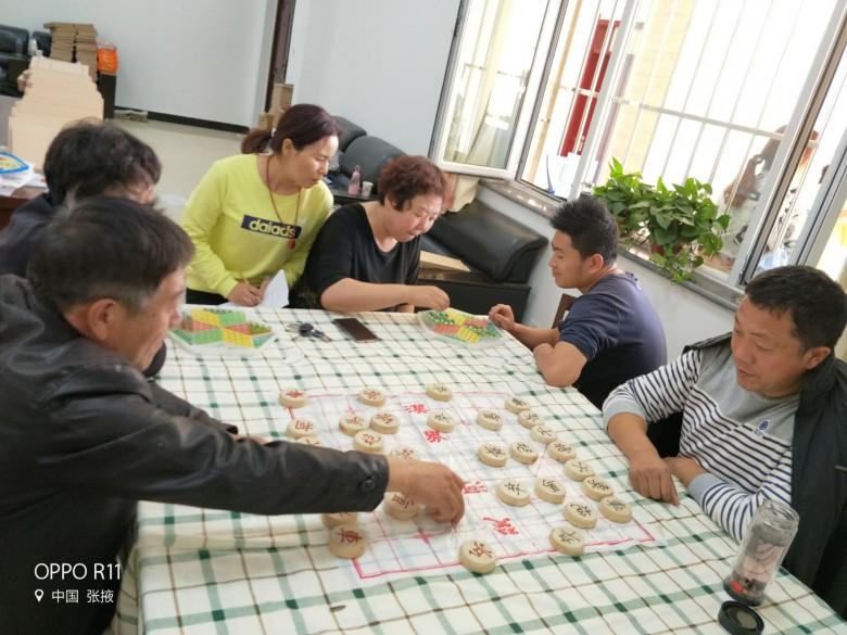 甘州区档案局第一届职工运动会圆满成功