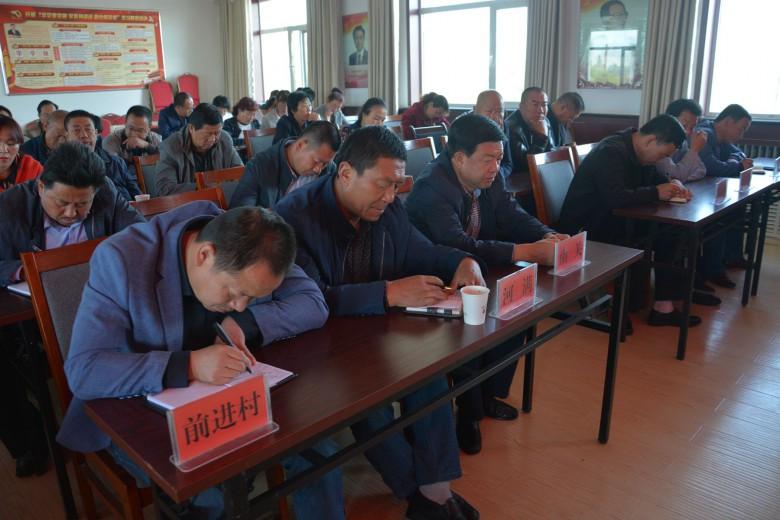 """甘州区长安镇召开农村""""三变""""改革工作专题部署会议"""